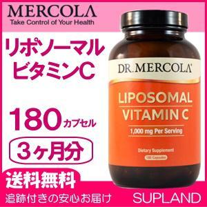 送料無料 Dr.マコーラ リポソーム ビタミンC 1000mg 180カプセル 3ヶ月分|spl