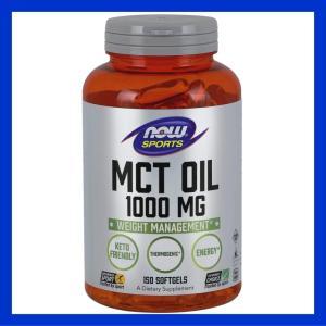 Now MCTオイル 1000mg 150粒 ソフトジェル ナウフーズ/Now Foods|spl