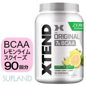 エクステンド BCAA + シトルリン 90配分/1291g レモンライム味 Scivation Xtend サイベーション社|spl