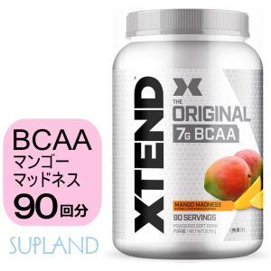 エクステンド BCAA + シトルリン 90配分/1243g マンゴー味 Scivation Xtend サイベーション社|spl