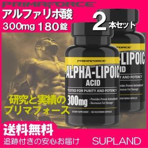アルファリポ酸 αリポ酸 180錠 2本 ピュアALA プリマフォース Primaforce|spl