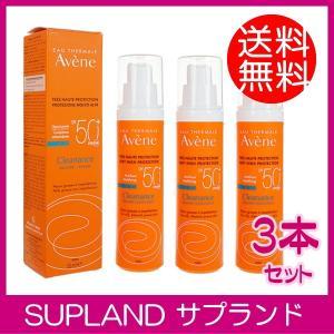 アベンヌ クリアナンス サンスクリーン SPF50+ 100ml 3本 オイリー肌 シミができやすい肌 顔用 日焼け止め Avene Cleanance Solaire|spl