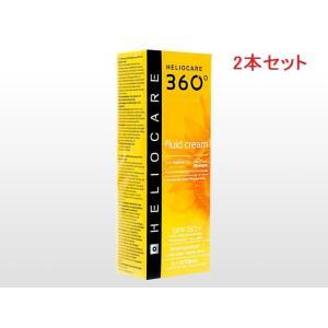 ヘリオケア 360 フルイド クリーム SPF50+ 50ml 2本セット 日焼け止め クリーム heliocare|spl