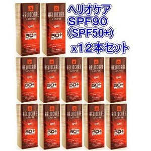 ヘリオケア ウルトラジェルSPF90 (SPF50+) 50ml 12本セット カンタブリア日焼け止め