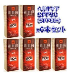 ヘリオケア ウルトラジェルSPF90 (SPF50+) 50ml 6本セット カンタブリア日焼け止め