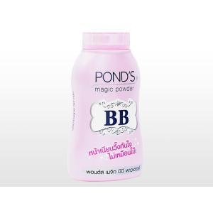 ポンズ マジックパウダーBB 50g 1本 POND'S|spl