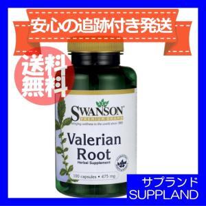バレリアンルート475mg100錠 1本 スワンソン Swanson|spl