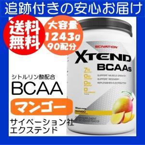 エクステンド BCAA + シトルリン 90配分/1.26Kg マンゴー味マンゴーマッドネス サイベーション|spl