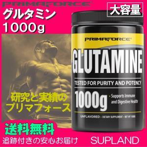 グルタミン パウダー 1000g グルタフォーム 1kg 1本 プリマフォース|spl