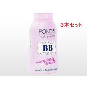 ポンズ マジックパウダーBB 50g 3本セット POND'S|spl