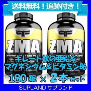 ZMAとは、「亜鉛モノメチオニンアスパラギン酸」の略で、亜鉛、マグネシウム、ビタミンB6で構成された...