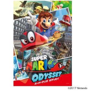 300-1323 スーパーマリオ オデッセイ ジグソーパズル 30301323 送料無料