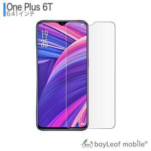 【対応機種】 ・OnePlus 6T ■商品説明: ・実機に基づいた専用設計(他機種ではご利用いただ...