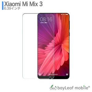 【対応機種】 ・Xiaomi Mi Mix3  ■商品説明: ・実機に基づいた専用設計(他機種ではご...