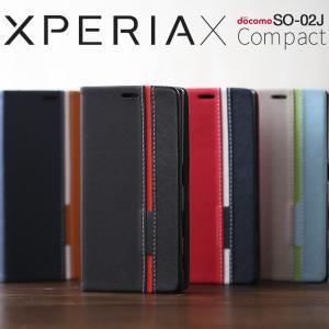 XperiaX Compact SO-02J トリコロールカラー手帳型フリップケース|splash-wall