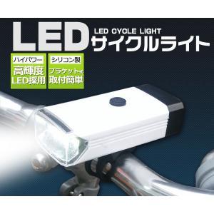シリコンブラケット式で取付簡単/ 高輝度LEDサイクルライト|splash-wall