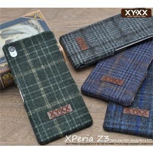 スマホケース/Xperia Z3(SOL26/SO-01G/401SO)用チェックデザインバックケース 画像04|splash-wall