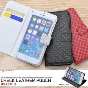 スマホケース/iPhone6/6S用市松模様デザインスタンドケースポーチ(チェックレザーポーチ) ホワイト|splash-wall