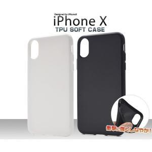 スマホケース・ベース用素材/)iPhone X用ソフトケース※保険なし ブラック|splash-wall