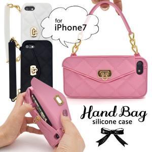 スマホケース/ほんとに物が入っちゃう/iPhone7/iPhone8用カバーハンドバッグ型シリコンケース ピンク|splash-wall