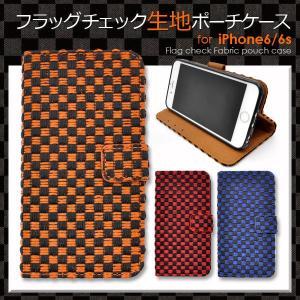 スマホケース/iPhone6/6S用フラッグチェックデザイン生地スタンドケースポーチ オレンジ|splash-wall