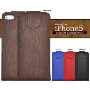 スマホケース/iPhone5/5s/SE(アイフォン)専用ストレートレザーポーチ レッド|splash-wall
