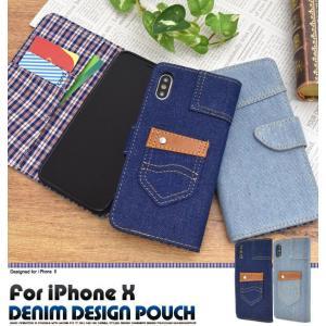 スマホケース/iPhone X用チェックデニムデザインケースポーチ(ジーンズデザイン) デザインB|splash-wall