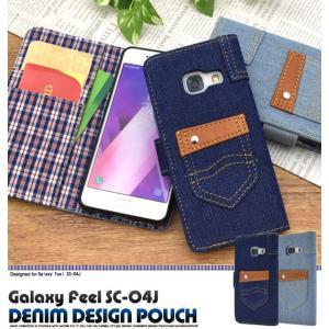 スマホケース/ Galaxy Feel SC-04J(ギャラクシー)用チェックデニムデザインケースポーチ(ジーンズデザイン) デザインA|splash-wall