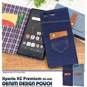 スマホケース/Xperia XZ Premium SO-04J(エクスペリア)用チェックデニムデザインケースポーチ(ジーンズデザイン) デザインA|splash-wall
