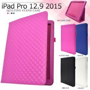 タブレット用品/動画視聴に最適/iPad Pro 12.9インチ(2015年モデル)用キルティングレザースタンドケース ブラック|splash-wall