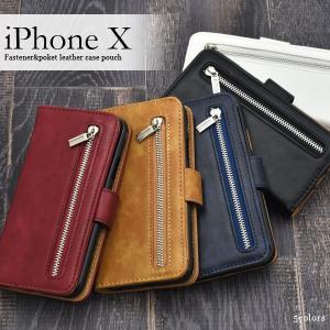 スマホケース/iPhone X用ファスナー&ポケットレザーケースポーチ ブラウン|splash-wall