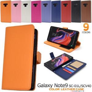 2019春夏新作 手帳型ケース Galaxy Note9 SC-01L SCV40 スマホケース ギャラクシーノート9 手帳ケース|splash-wall