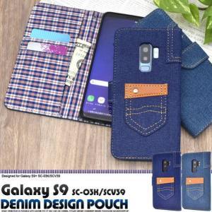 スマホケース/Galaxy S9+ SC-03K/SCV39用チェックデニムデザイン手帳型ケース|splash-wall