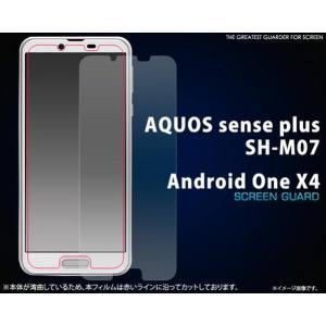 AQUOS sense plus SH-M07/Android One X4 液晶保護シール aquossenseplus アクオス アンドロイドワン|splash-wall