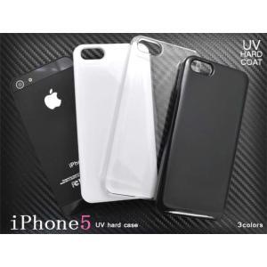 iPhone5/5s/SE専用 UVハードコートハードケース|splash-wall