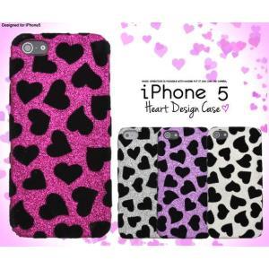 可愛いハートデザイン。 iPhone iPhone5/5s/SE専用ハートデザインケース|splash-wall