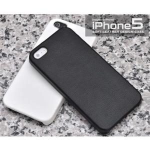 高級感溢れるレザーデザイン/iPhone5/5s/SE専用 ソフトレザーデザインケース|splash-wall