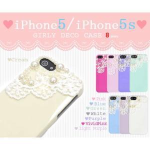 スマホケース/カラー追加/レースがかわいい/iPhone5/5s/SE専用/ガーリーデコケース|splash-wall