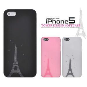 心落ち着くタワーデザイン iPhone5/5s/SE専用タワーデザインマットケース|splash-wall