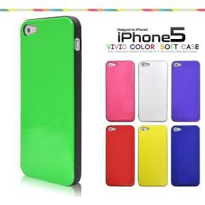 スマホケース/カラフルな7色展開/iPhone5/5s/SE専用ビビットカラーソフトケース|splash-wall