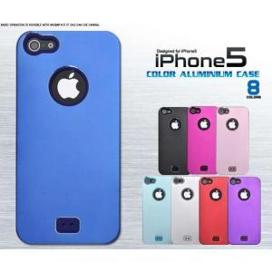 ストラップホール付き/軽量、頑丈な iPhone5/5s/SE専用カラーアルミケース|splash-wall
