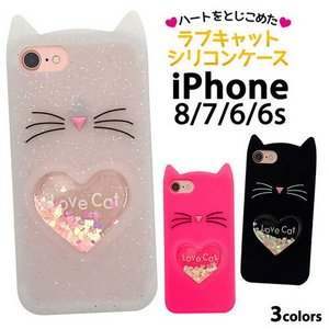 iPhone8/iPhone7・iPhone6s/6用ラブキャットシリコンケース|splash-wall
