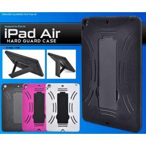 タブレット用品/プラスチックケース+シリコンカバーで2重で守る/iPad Air専用ハードガードケース|splash-wall