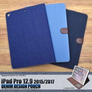 アイパッドプロ12.9用/iPad Pro 12.9インチ(2015/2017年モデル)用デニムデザイン|splash-wall