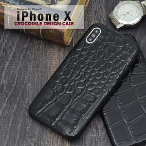 iPhone X用クロコダイルレザーデザインソフトケース|splash-wall
