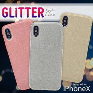 アイフォンX用/キラキラ華やか/iPhoneX用グリッターソフトケース|splash-wall