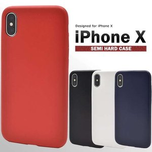 iPhone X用セミハードケース|splash-wall