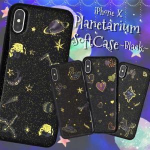 iPhone X用カバープラネタリウムソフトブラックケース|splash-wall