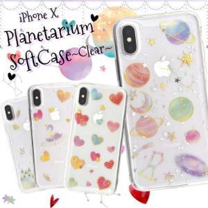 iPhone X用カバープラネタリウムソフトクリアケース|splash-wall