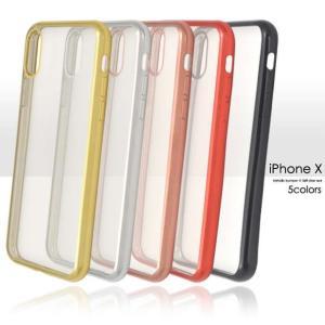 スマホ・X用/iPhone X用カバー メタリックバンパーソフトクリアケース|splash-wall